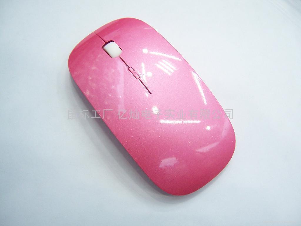 苹果无线鼠标 1