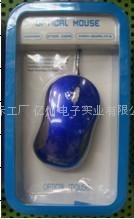 光電鼠標,廠家直銷