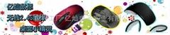 shen zhen E-shine Electronics Technology Co., Ltd.