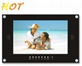 17 inches waterproof TFT-LCD TV