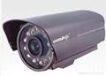 IR Waterproof Day & Night CCD Camera