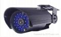 IR Waterproof  D&N CCD Camera