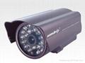 IR Waterproof D& N CCD Camera
