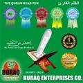 Quran read Pen ( BQ9 )