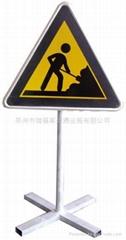 反光牌|道路交通標誌|反光標誌牌