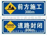 反光標誌牌|旅遊標誌牌|標誌牌