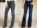 Ladies classic regular waist jeans