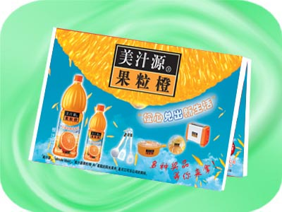 advertisement pocket tissue 1