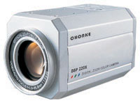 220xzoom camera