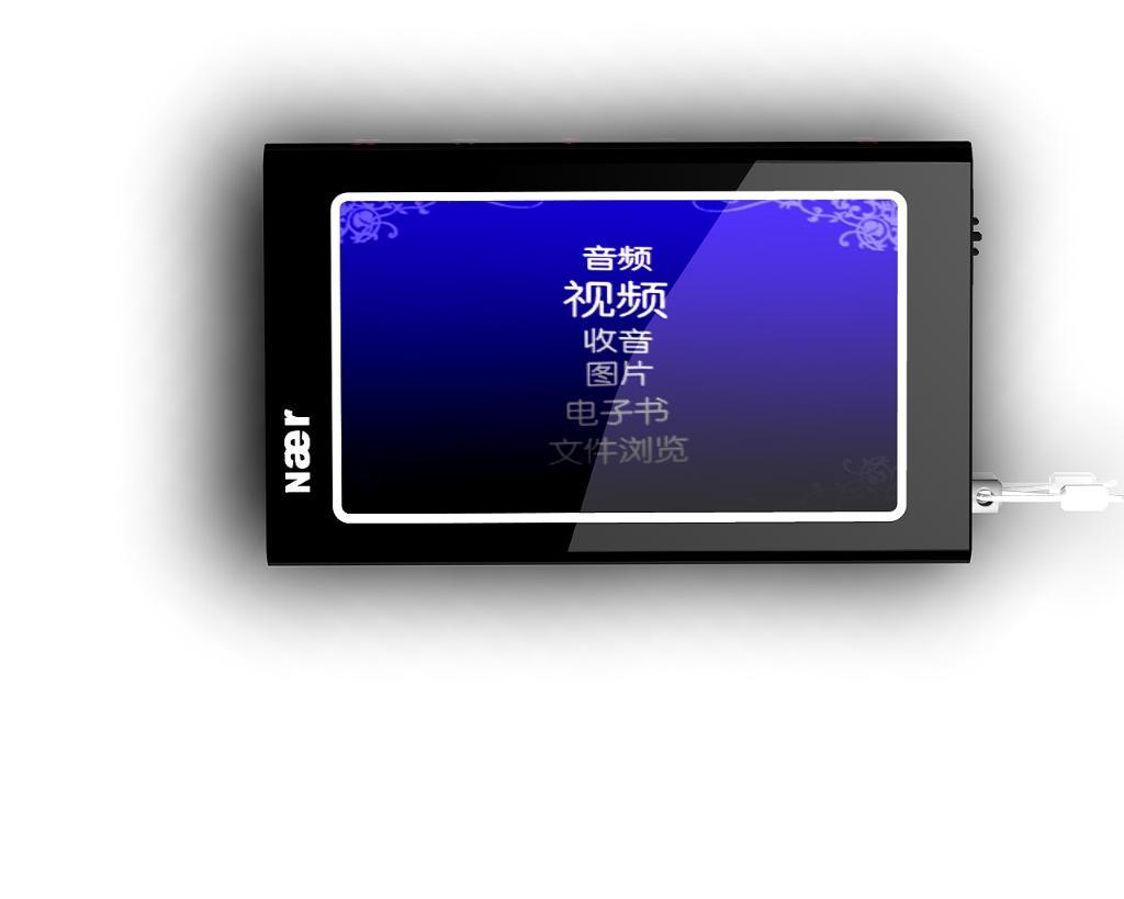 纳尔MP4播放器 2