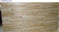 杉木集成板/插接木/细木工板