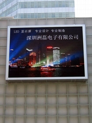 PH16mm outdoor full-color LED dsiplay