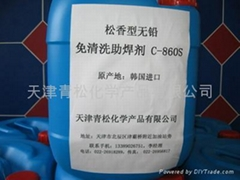 松香型无铅免清洗助焊剂C-860S