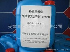 松香型无铅免清洗助焊剂C-860