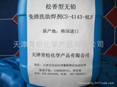 松香型无铅免清洗助焊剂CS-4143-8LF
