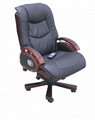 office or lift massage chair 1
