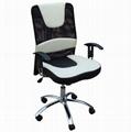 office mesh chair