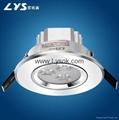 LYS-S3-2  7W LED Ceiling Spotlight Lamp