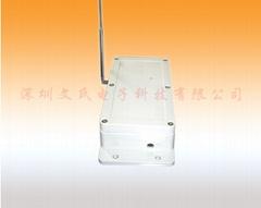 无线信号延伸器