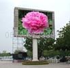 江蘇地區蘇州室外全彩顯示屏