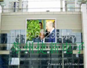 江苏地区苏州室外全彩显示屏 2