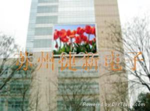 江苏地区苏州室外全彩显示屏 5