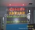 蘇州LED顯示屏 3