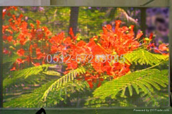 蘇州LED顯示屏 5