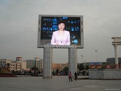 供應江陰led顯示屏