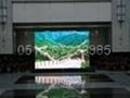 湖洲LED电子显示屏  2