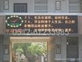销售张家港LED显示屏