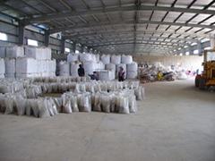 儋州昌平贸易有限公司