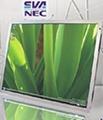 15inch TFT LCD Panel,   1024x768,SVA150XG04TB