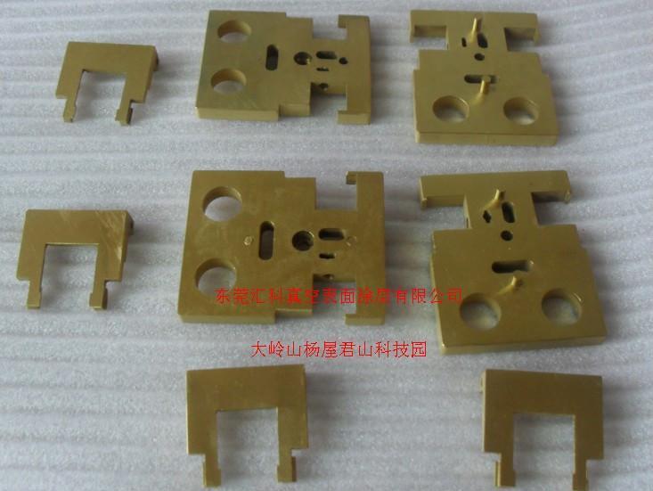 精密五金零配件鍍鈦加工 5