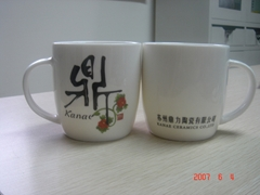 廣告陶瓷杯