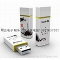 Ceramics usb flash drive