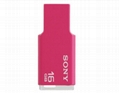Sony usb drive Tingy usb flash drive