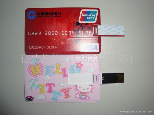 bank card art
