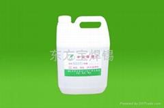 环保洗板水\环保清洗剂