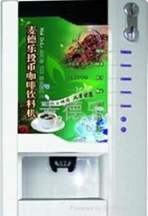 08奥运最新投币咖啡机 自动售饮机 自动售货机