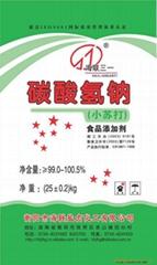 碳酸氢钠(小苏打)