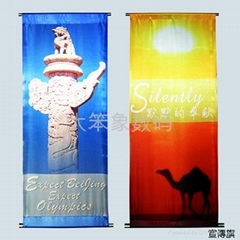 Sublimation printing reel hanging scroll