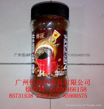 雀巢檸檬味綠茶 3