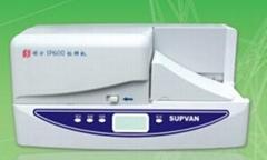 碩方SP600標牌印字機