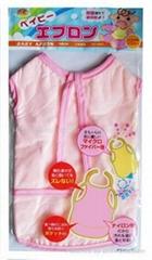 microfiber baby apron