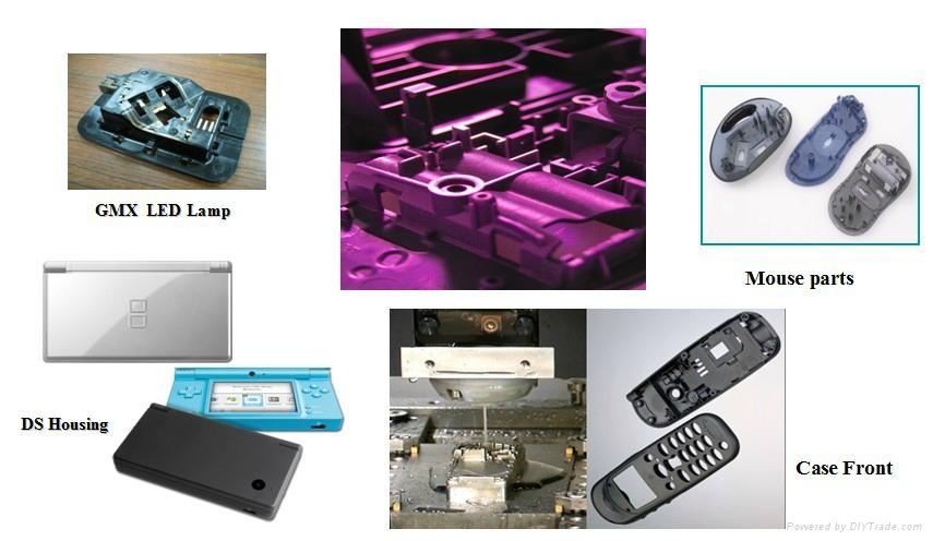 消费性电子模具 1