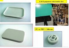 塑膠模具產品雙色液態矽膠射出