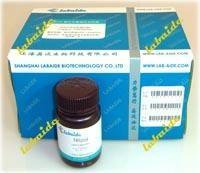 总RNA提取试剂(Trizol)