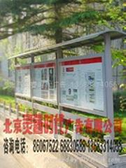 专业制作橱窗,宣传栏,钢结构工程