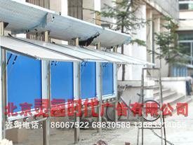 专业制作橱窗,宣传栏,钢结构工程 3
